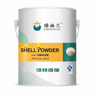 水性贝壳粉原浆-功能款