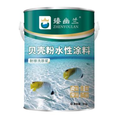 水性贝壳粉原浆--专供款