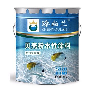 水性贝壳粉原浆-超白工程款
