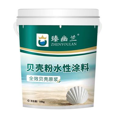 水性贝壳粉原浆-金装款